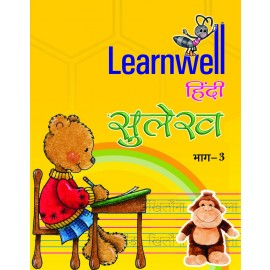 HOLY FAITH LEARNWELL HINDI SULEKH-3