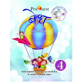 PRUQUEST HINDI CLASS 4 CBSE (H)