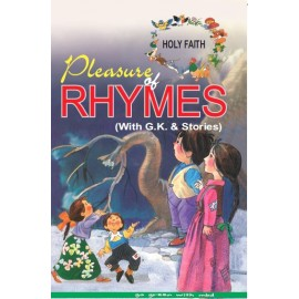 HOLY FAITH PLEASURE OF RHYMES