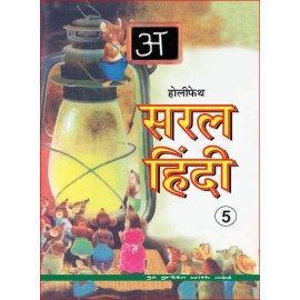 HOLY FAITH SARAL HINDI-5