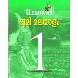 HF NEW LEARNWELL BHOOMI MALYALAM 1 KERALA - 2018 REVISED