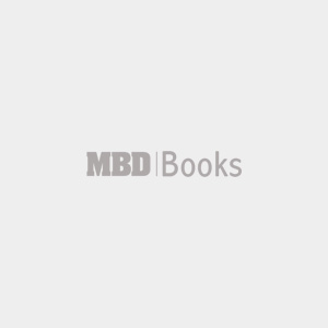 HF WONDROUS YEARS PRINT CAPITAL LETTERS-B (LKG)