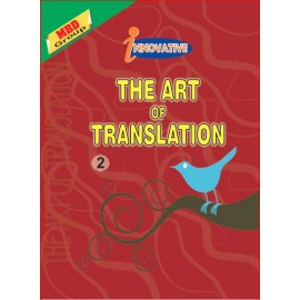 MBD INNOVATIVE ART OF TRANSLATION P-2