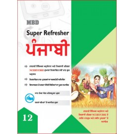 MBD SUPER REFRESHER PUNJABI - XII (CBSE)