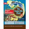 MBD ENGLISH SUPER REFRESHER 11 CORE LONG READING CANTERVILLE GHOST