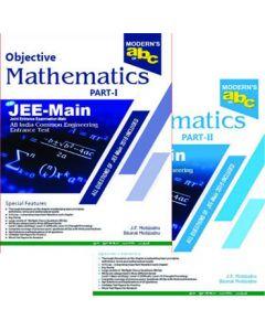 MOD ABC OF OBJECTIVE MATH JEE MAIN P 1 & 2