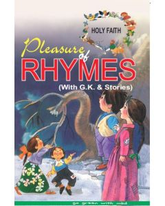 HOLY FAITH PLEASURE OF RHYMES