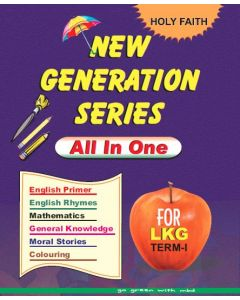 HOLY FAITH NEW GENERATION ALL IN ONE LKG TERM-1