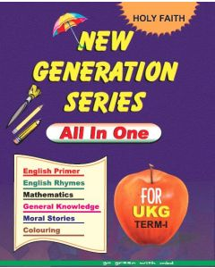 HOLY FAITH NEW GENERATION ALL IN ONE UKG TERM-1