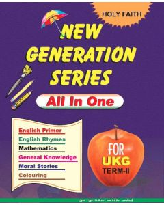 HOLY FAITH NEW GENERATION ALL IN ONE UKG TERM-2