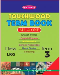 HOLY FAITH TOUCHWOOD TERM BOOK ALL IN ONE C-LKG- T-3
