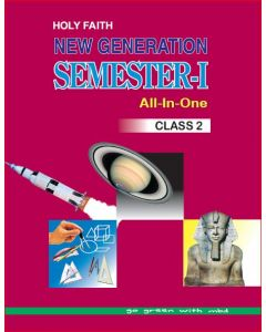 HOLY FAITH NEW GENERATION ALL IN ONE CLASS-2, S-1)