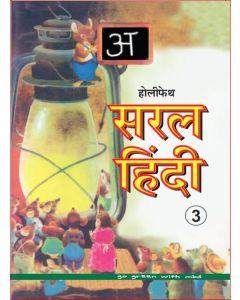 HOLY FAITH SARAL HINDI-3