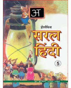 HOLY FAITH SARAL HINDI-5