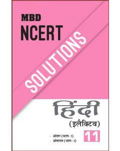 MBD NCERT SOLUTIONS HINDI ELECTIVE-11