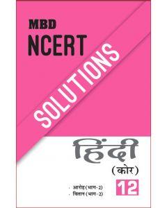 MBD NCERT SOLUTIONS HINDI CORE-11