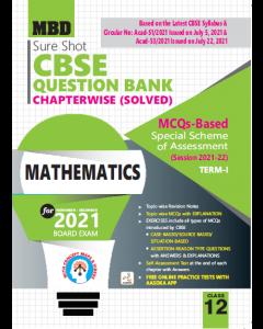 MBD SURE SHOT QUESTION BANK MATHEMATICS CLASS 12 (E) TERM-1 (NOV-DEC 2021)