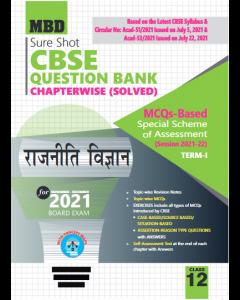 MBD SURE SHOT QUESTION BANK RAJNEETI VIGYAN CLASS 12 (H) TERM-1 (NOV-DEC 2021)