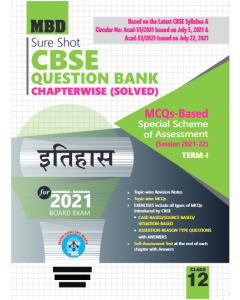 MBD SURE SHOT QUESTION BANK ITIHAAS CLASS 12 (H) TERM-1 (NOV-DEC 2021)