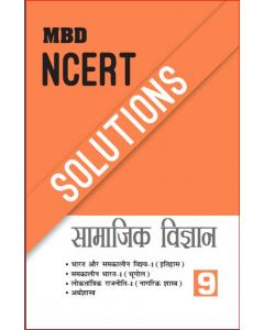 MBD NCERT SOLUTIONS SOCIAL SCIENCE -9TH (H)